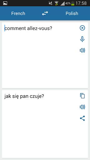 玩免費教育APP|下載フランス語ポーランド語翻訳 app不用錢|硬是要APP