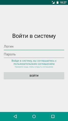 Univer Mobile