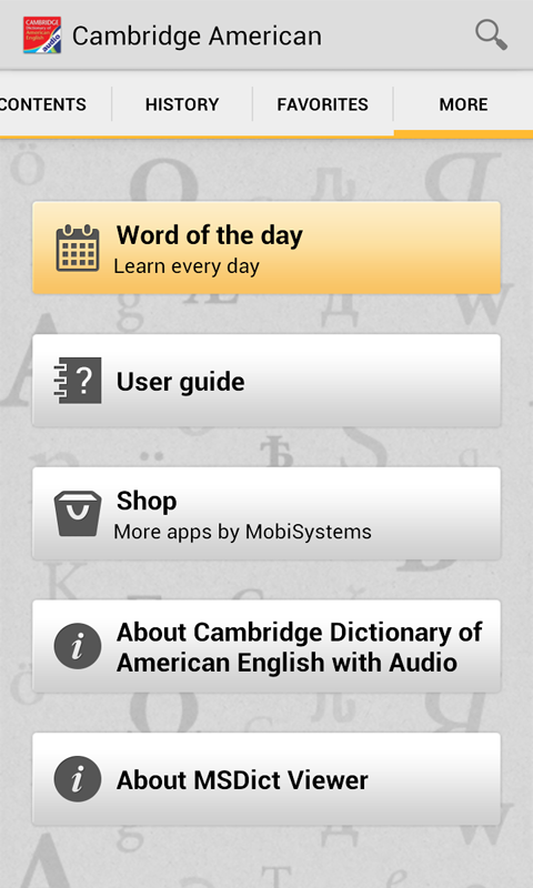 Audio Cambridge American - screenshot