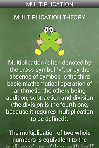 【免費教育App】Multiplication Table-APP點子