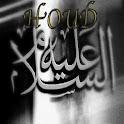 3-L'histoire du prophete HOUD logo