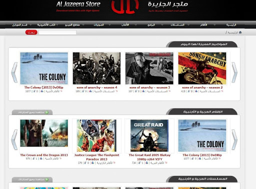 Jazeeratelecom Store