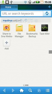 Maxthon Add-on:Task Killer - screenshot thumbnail