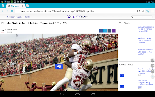 Boat Browser for Tablet- screenshot thumbnail