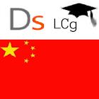 Doms учит китайский:игра icon