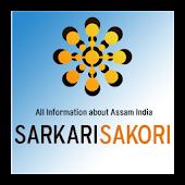 Sarkari Sakori