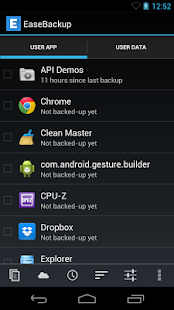 Ease Backup- screenshot thumbnail