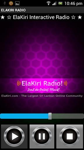 ElaKiri Radio