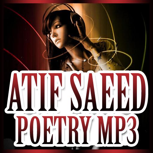 Urdu MP3 Shayari Audio Poetry LOGO-APP點子