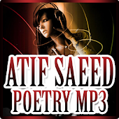 Urdu MP3 Shayari Audio Poetry