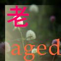 Lebenszyklus – Alter logo