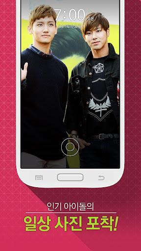 남자 아이돌 스타 사진 마이스크린 My screen