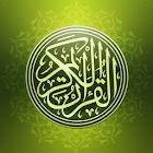 القرآن المجيد Quran Majeed icon