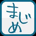 Majime Na Eibunpou -Grammar- icon