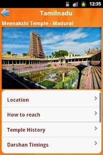 MyPlace Temples Tamilnadu- screenshot thumbnail