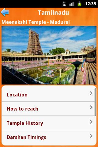 MyPlace Temples Tamilnadu - screenshot