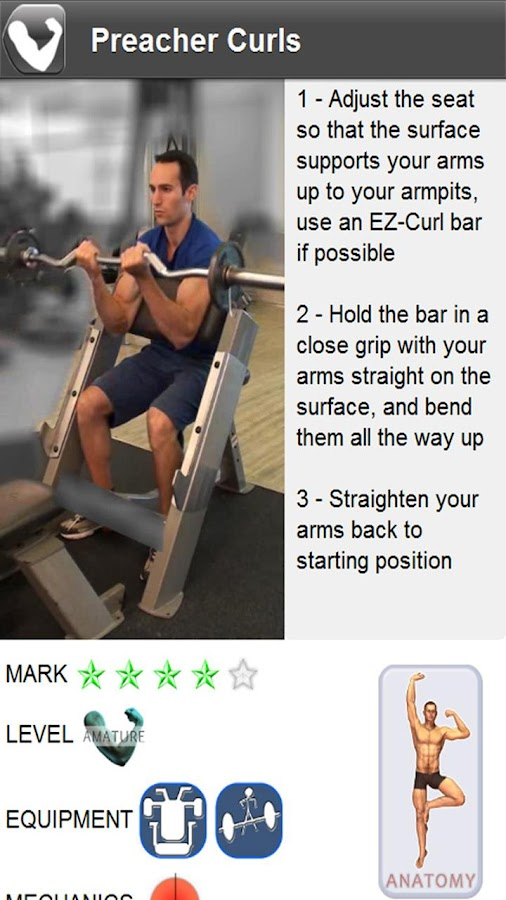 Kal Virtual Trainer - screenshot
