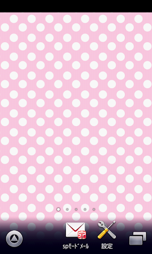 cute polkadots wallpaper ver22