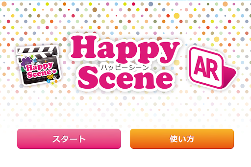 Happy Scene AR