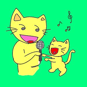 Japanese Singers