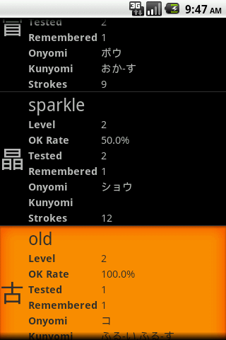 Kanji Quiz - screenshot