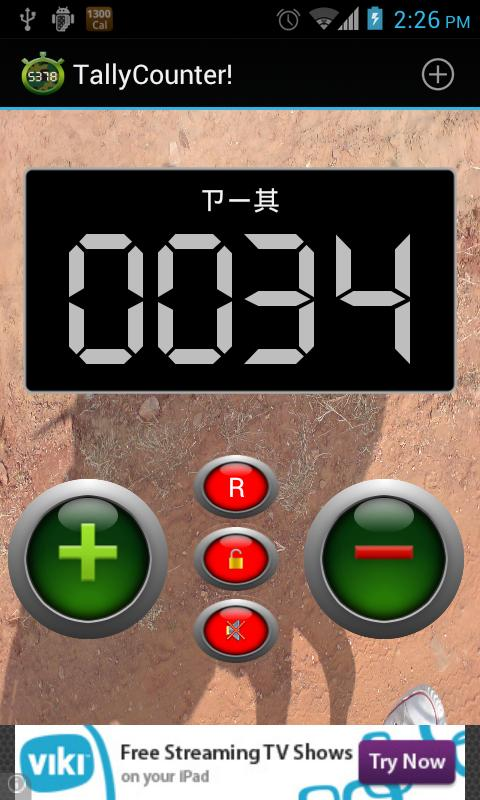 Tally Counter Free! - screenshot