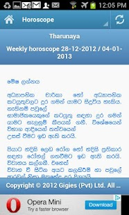 Tharunaya  Reporter in news - screenshot thumbnail