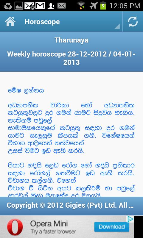 Tharunaya  Reporter in news - screenshot