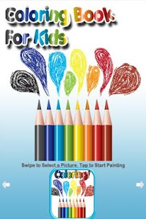 Kids Coloring Book 解謎 App-癮科技App