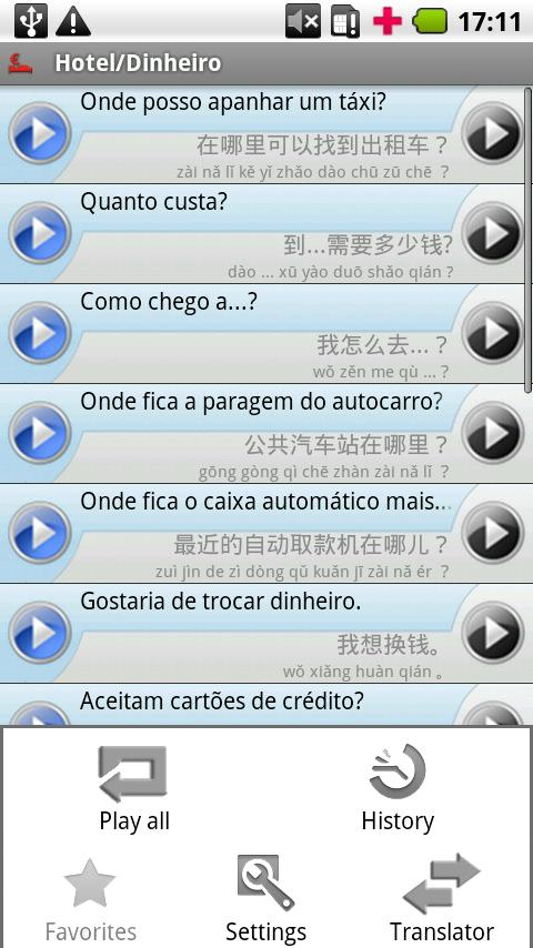 iSayHello Portuguese - Chinese- screenshot