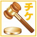 ヤフオクチケット icon