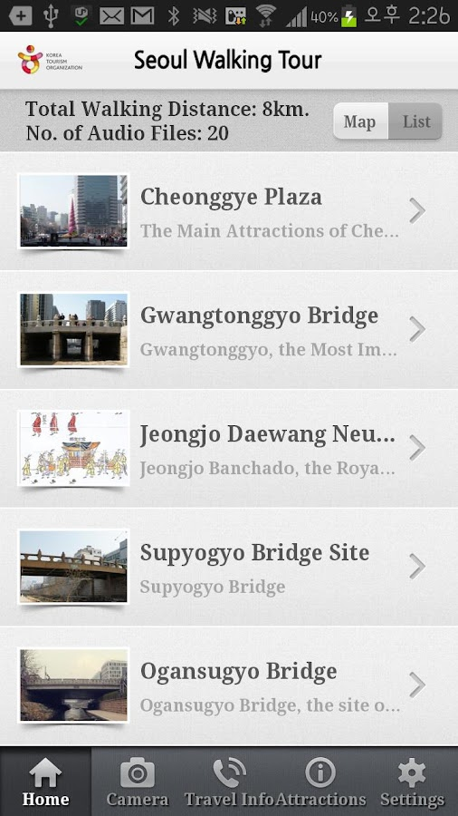Seoul Walking Tour - screenshot