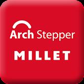 밀레(Millet) 아치스테퍼 - 아치스텝