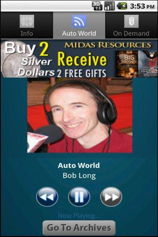 Auto World - screenshot