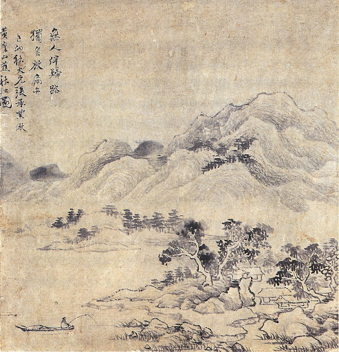 Landscape in Wang Meng's Style