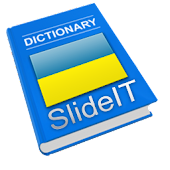 SlideIT Ukrainian Pack