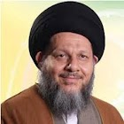بحث حول الإمامة icon