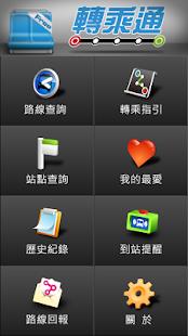 Swatch® 臺灣 - 官方網站 - Swatch® International - Official website