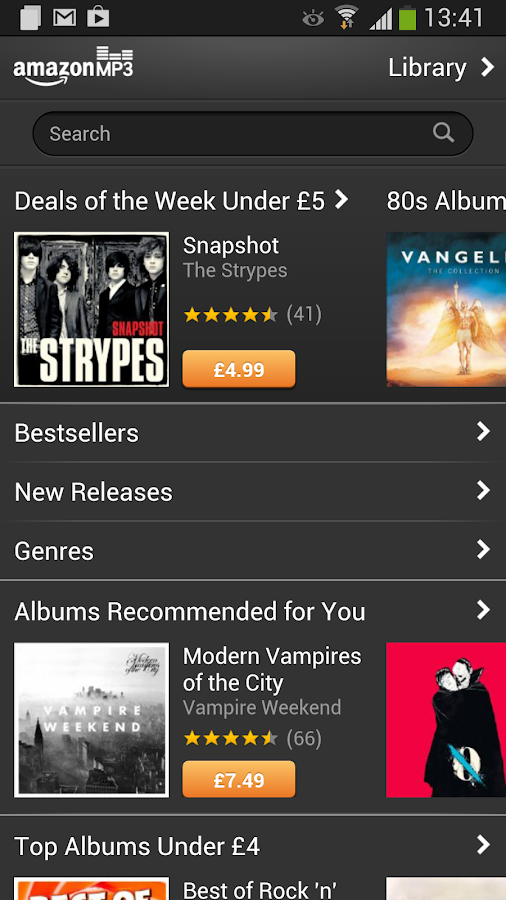 Amazon MP3 - screenshot