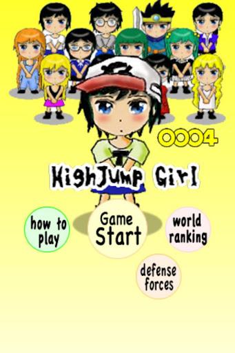 HighJump Girl