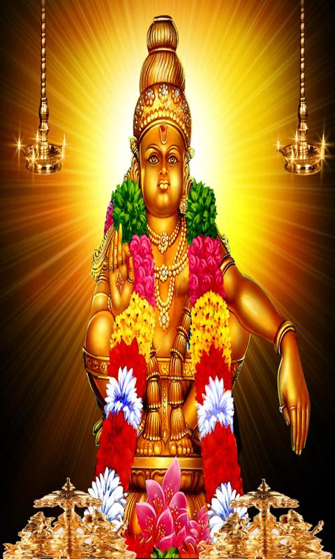 Ayyappa - screenshot