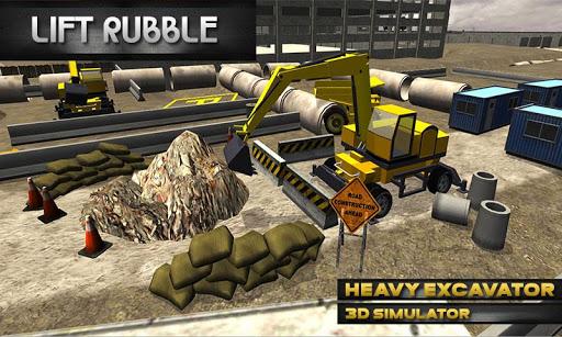 重型挖掘機3D模擬器