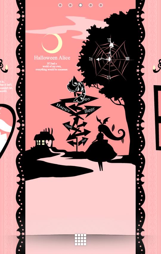 影の国のアリス [チェシャ猫 ... : シルエットパズル : パズル