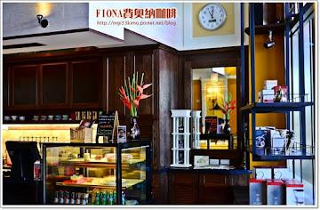 Cafe Fiona 費奧納咖啡
