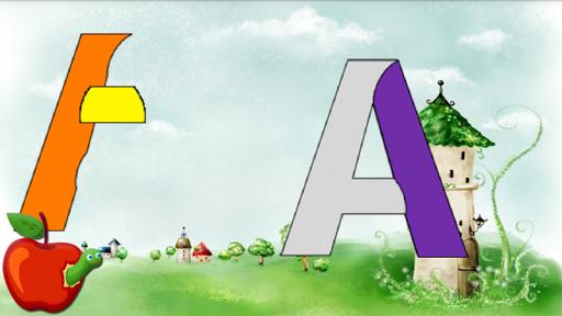 ABCは子供のための学習