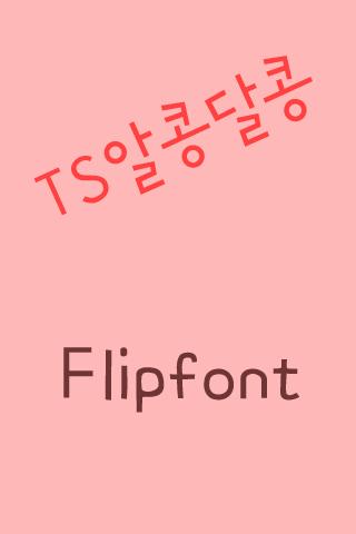 玩娛樂App|TS arcongdrcong™ Korean Flipfo免費|APP試玩