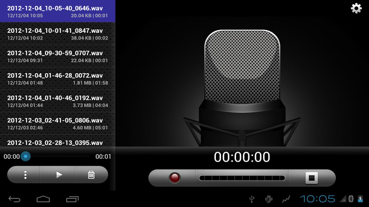 eRecorder: Voice Memo Recorder - screenshot