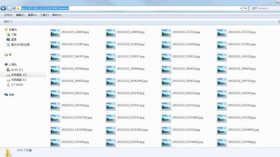 玩免費商業APP|下載Categorized File Explorer app不用錢|硬是要APP