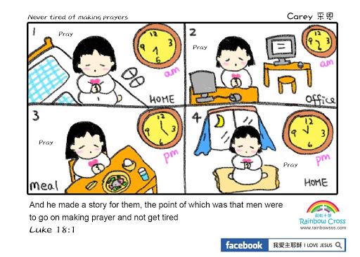 Bible Cartoon - Elijah (Full) - YouTube