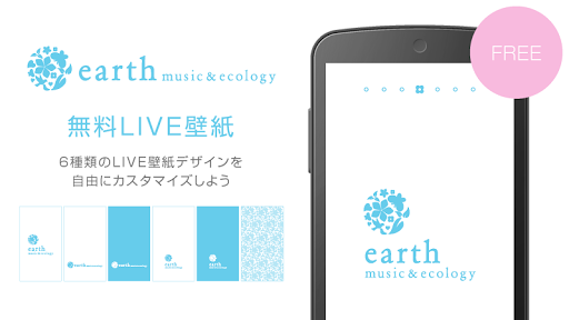 earth music ecology-Simple LWP